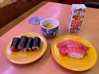 スシローで常時おすすめのお寿司