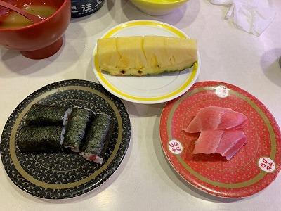 はま寿司で常時おすすめのネタ