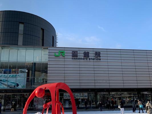 JR函館駅の様子