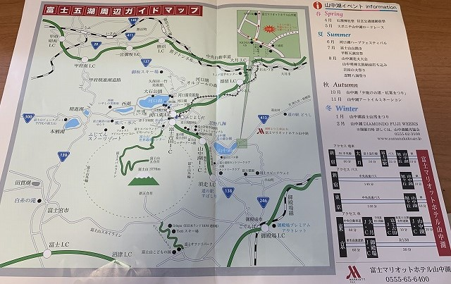富士五湖周辺ガイドマップ