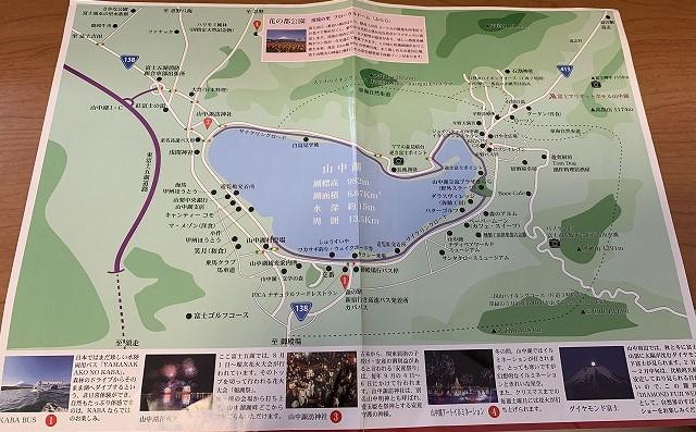 富士マリオットホテル山中湖の周辺地図